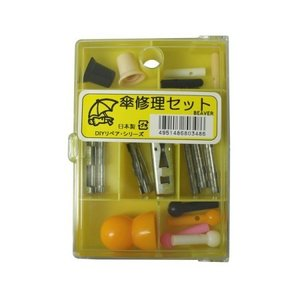 傘修理セット|ayahadio