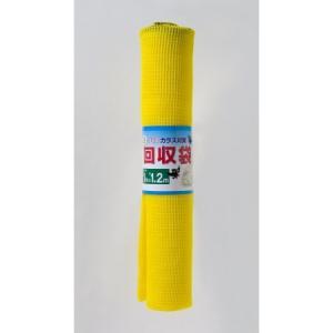 カラス対策回収袋 黄 1m × 1.2m|ayahadio