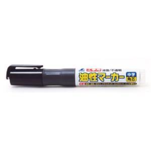 シンワ測定 工事用 油性マーカー 中字 角芯 ...の関連商品7