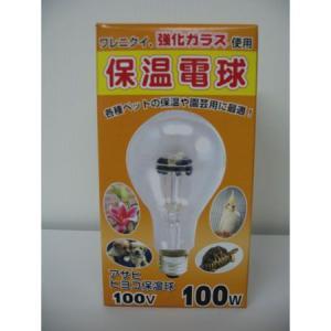 ヒヨコ保温電球 100W|ayahadio