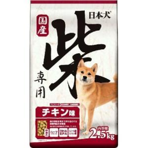 日本犬柴専用 チキン味 2.5kgの関連商品10