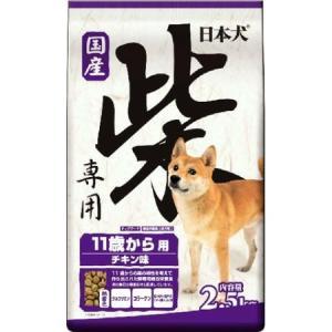 日本犬柴専用 11歳から用 2.5kg|ayahadio