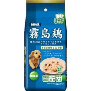 愛情物語 霧島鶏 ささみ角り&砂肝 70g 3パック
