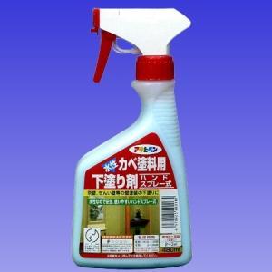 アサヒペン 水性カベ塗料用下塗り剤ハンドスプレー式 480ml ライトブルー