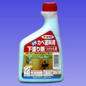 アサヒペン 水性カベ塗料用下塗り剤つけかえ用 480ml ライトブルー