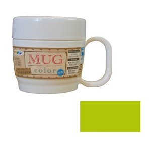 水性多用途マグカラー 120ML フレッシュグリーン