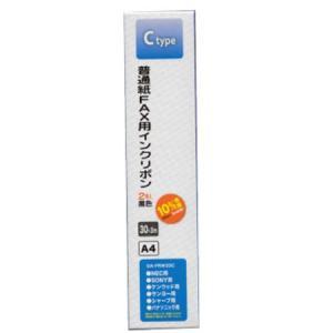 ファクス用インクリボン Cタイプ 2本入り OA-FRW33C|ayahadio
