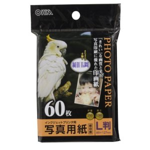 写真用紙 絹目調 L版 60枚入り PA-PRCS-L/60