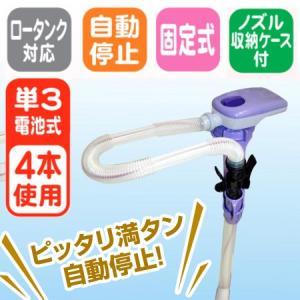 直付け電動灯油ポンプ EP-303F|ayahadio
