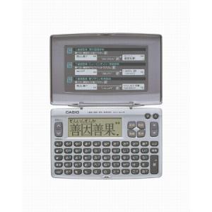 カシオ 電子辞書 XD-80A-N...