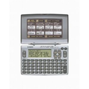 カシオ 電子辞書 XD-90-N...