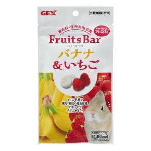 GEX Fruits Bar バナナ&いちご11g