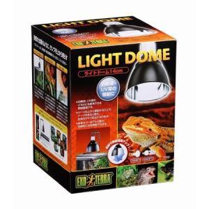 ライトドーム14cm PT2055