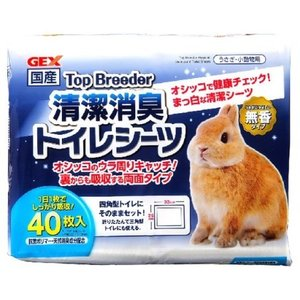 GEX Top Breeder 清潔消臭トイレシーツの関連商品3