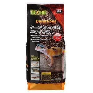 【ジェックス ペット 爬虫類 床材 ソイル サンド】 【仕様】 ●内容量:800g