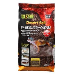 【ジェックス ペット 爬虫類 床材 ソイル サンド】 【仕様】 ●内容量:2kg