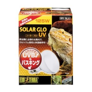 【ジェックス ペット 爬虫類 ライト 照明】 【仕様】 ●125W