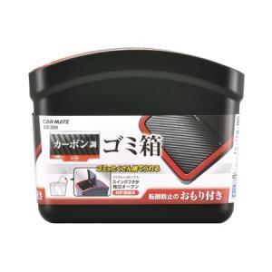 おもり付き ゴミ箱 カーボン調 レッド  DZ309|ayahadio