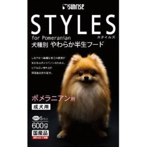 スタイルズ ポメラニアン用 成犬用  600g|ayahadio