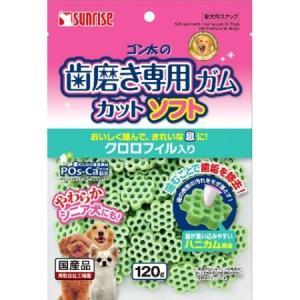 ゴン太の歯磨き専用ガム カットソフト クロロフィル入り 120g|ayahadio
