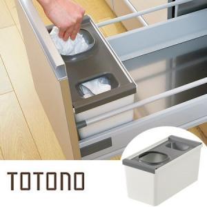 トトノ 引き出し用 レジ袋収納ボックス|ayahadio