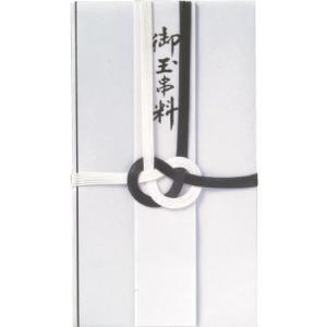東京折  黒白  玉串料  短冊入 ス-1213 ayahadio