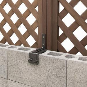 ラティス用柱・2×4材固定金具 10cmブロック用|ayahadio