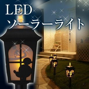ソーラーライト シルエットストーリー ミッキー&ミニー TD-LR01【KIX1】|ayahadio