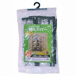 ビニール温室 3段用 替えカバー GRH-N02CT|ayahadio