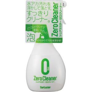 【ゼロクリーナー】  【シュアラスター カー用品 洗車 ワックス】 【仕様】 ●内容量:370ml