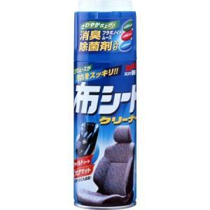 ソフト99 ニュー布シートクリーナー 420ml|ayahadio