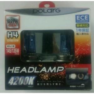 POLARG H4 12V60/55W|ayahadio