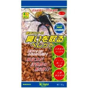 WILD 臭いを取るペレット|ayahadio