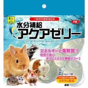 水分補給アクアゼリー【ペット用ひんやりおやつ】の関連商品1