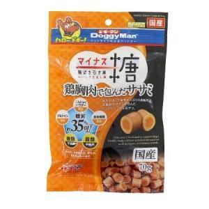 マイナス糖 鶏胸肉で包んだササミ 70g|ayahadio