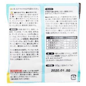 Pocke やわらかスティック チーズ味 15g×4袋|ayahadio|05