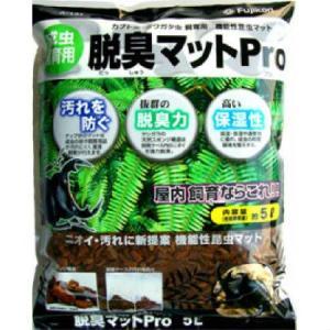 脱臭マットPro 5L ayahadio