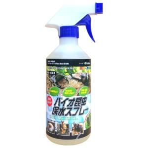 バイオ昆虫保水スプレーB-142