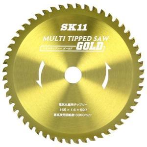 SK11MULTIチップソー 165X52Pの関連商品9