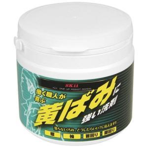 黄ばみに強い洗剤 400g