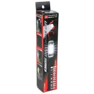 藤原産業 充電LEDミニチューブライト SLW-31MTB-LRB|ayahadio|02