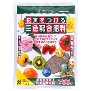 花実をつける三色配合肥料 700g|ayahadio
