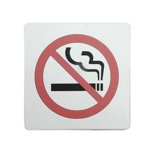 禁煙マーク  白  SAB1016-2
