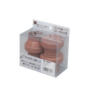 フリーサイズゴム脚キャップ 丸 茶 30~40ミリ用 FG0-3401 ayahadio