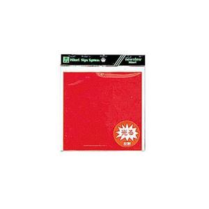 赤反射テープ    K884-3|ayahadio