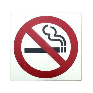禁煙マーク    S1111-15