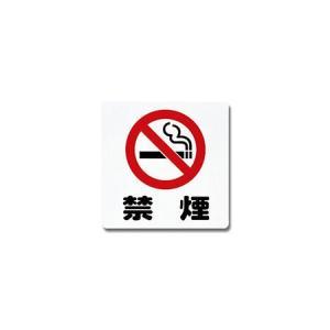 禁煙    PH3030-10