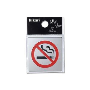 禁煙マーク    KS448-4
