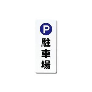 駐車場    PH4518-10