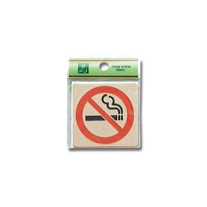 禁煙マーク    LG616-10